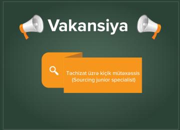 Вакансия: Младший специалист по снабжению.– (Sourcing junior specialist)