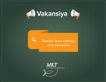 Вакансия: Специалист по управлению рисками
